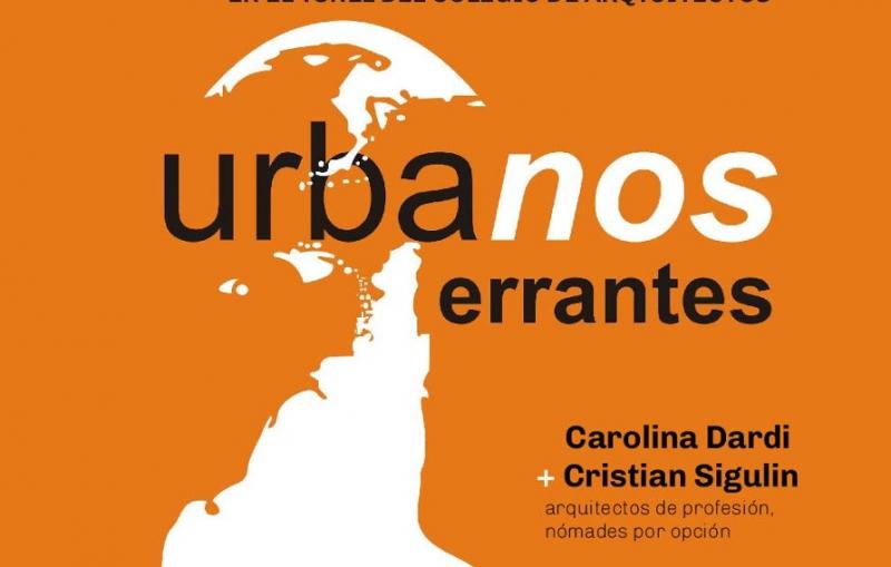 presentaciÓn del libro urbanos errantes | CAd2